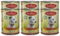 Корм для собак Berkley Паштет для собак. Ягненок с морковью