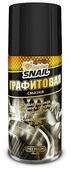 Автомобильная смазка Golden Snail графитовая GS 5227