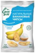 Чипсы GreenShire Банановые с морской солью