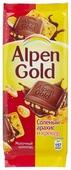 Шоколад Alpen Gold молочный с солёным арахисом и крекером