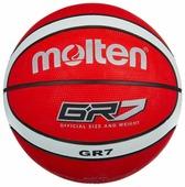 Баскетбольный мяч Molten BGR7-RW, р. 7