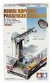 Электромеханический конструктор Tamiya Educational Construction 70120 Кабина канатной дороги
