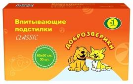 Одноразовая пеленка для животных Доброзверики 60x60 / 264/ПК
