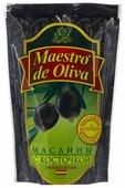 Maestro De Oliva Маслины в рассоле c косточкой, пластиковый пакет 170 г