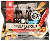Фишка Special Edition гренки Итальянская пицца & Кетчуп, 80 г