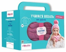 Cloudlet Набор для вязания Учимся вязать Снуд Пончик (грязно-розовый)