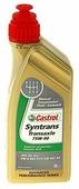 Трансмиссионное масло Castrol Syntrans Transaxle 75W-90