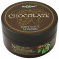 Скраб MoDaMo антицеллюлитный Шоколадный