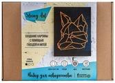 String Art Lab Набор для творчества Лиса, минимализм (A4M001)