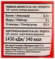 Вермишель ЧИМ-ЧИМ фунчоза бобовая 200 г
