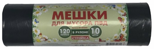 Мешки для мусора Ромашка Стройка ВР-0040МН 120 л (10 шт.)
