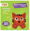 Масса для лепки Color Puppy Котенок (231277)