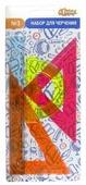 №1 School Набор чертежный №3 4 предмета (299126)