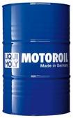 Гидравлическое масло LIQUI MOLY Hydraulikoil Arctic HVLP 46
