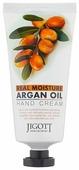 Крем для рук Jigott Real moisture с аргановым маслом