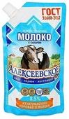 Сгущенное молоко Алексеевское цельное с сахаром 8.5%, 100 г