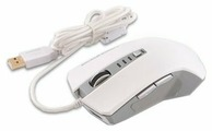 Мышь Mediana GM-61 White USB