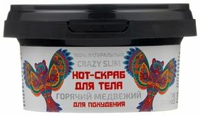 Natura Siberica Hot-скраб для тела Crazy animals Горячий медвежий для похудения