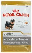 Корм ROYAL CANIN Yorkshire Junior корм для щенков йоркширских терьеров до 10 мес 500гр