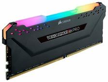 Оперативная память 8 ГБ 1 шт. Corsair CM4X8GD3200C16W4