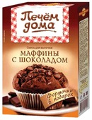 Печём Дома Смесь для выпечки Маффины с шоколадом, 0.25 кг