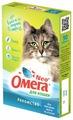 Добавка в корм Омега Neo + для выведения шерсти из желудка кошек
