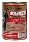 Корм для собак Dr. Alder`s АЛДЕРС ГАРАНТ говядина рубленое мясо Для взрослых собак