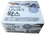 Воск для автомобиля Bullsone Nano Tech Wax для белых авто