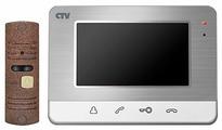 Комплектная дверная станция (домофон) CTV CTV-DP401 коричневый (дверная станция) серебро (домофон)