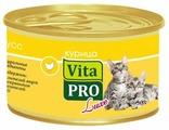 Корм для кошек Vita PRO Мяcной мусс Luxe для котят, курица