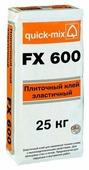Клей для плитки и камня quick-mix FX 600 25 кг