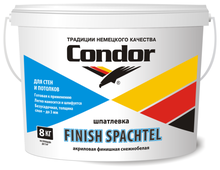 Шпатлевка Condor Finish Spachtel