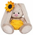 Мягкая игрушка Зайка Ми в желтых трусах в горошек и с подсолнухом 15 см