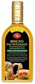 Golden Kings of Ukraine Масло растительное сыродавленное