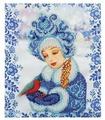 Бисеринка Набор для вышивания бисером Снегурочка 18,5 х 22 см (Б-0114)