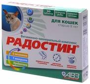 Добавка в корм Агроветзащита Радостин для кошек старше 8 лет