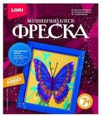 """LORI Фреска из песка """"Тропическая бабочка"""" (Кб-009)"""