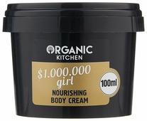 Крем для тела Organic Shop Organic kichen питательный 1 000 000 girl