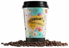 Кофе молотый в стакане Всякие штуки Улучшатель настроения