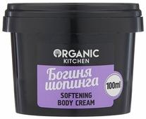 Крем для тела Organic Shop Organic kitchen смягчающий Богиня шопинга