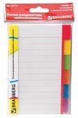 BRAUBERG Блоки-разделители линованные, 14.8 х 9.8 см (127177)
