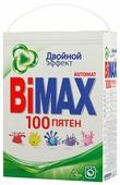 Стиральный порошок Bimax 100 пятен (автомат)