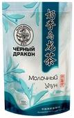 Чай улун Black dragon Молочный
