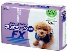 Пеленки для собак впитывающие Neo loo life Neo Sheet FX 60х44 см