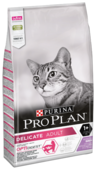 Корм для кошек Pro Plan Delicate с индейкой и рисом