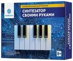 Электронный конструктор Intellectico Своими руками 1004 Синтезатор