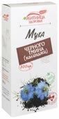 Мука Житница Здоровья из черного тмина, 0.3 кг