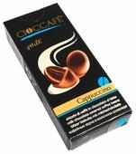 Драже Cioccafe Cappuccino кофейные зерна в молочном шоколаде