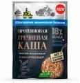 BIONOVA Протеиновая гречневая каша Классическая, порционная (1 шт.)