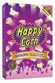 Попкорн Happy Corn Карамель в коробке в зернах, 100 г